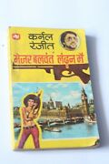 Old Story Books Vintage Rare Collectible Hindi Books