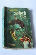 Old Vintage Story Books Rare Collectible Indian Hindi Books