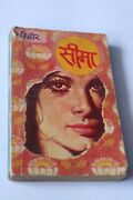 Hindi Rare Collectible Story Books Old Vintage Books