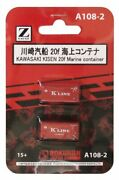 Rokuhan Z Gauge A108-2 K-line 20ft Sea Container 2 Pieces