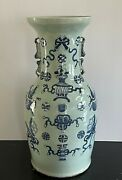 Antique Chinese Celadon Pottery Vase With Blue Decoration