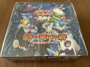 Out Of Print With Shrink Box Pokemon Card Game Play On The Dpt Bond At End Time
