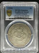 1904 China Kiangnan Dollar Silver Coin Lm-257 Fewer Spines Pcgs Au-detail