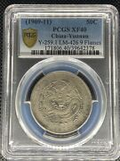 1909-11 China Yunnan 50 Cent Silver Coin 9 Flames Y-259.1 Lm-426 Pcgs Xf-40