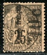 France Colonies French Congo Stamp Sg.11 10c/25c Surcharge Used Cat £120+ Lime18