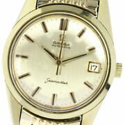 Omega Seamaster Antique Cal.562 Rice Breath Automatic Mens Secondhand