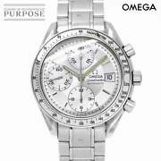 Omega Speedmaster Date 3513 30 Chronograph Mens Wristwatch Silver Dial Automatic