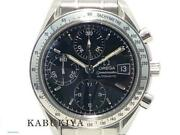 Omega Speedmaster Date 3513.50 Wristwatch Watch Ss Stainless Silver Menand039s