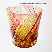 Edo Kiriko Amber Gold And Red Covered Crystal Rock Glass Windmill Traditional