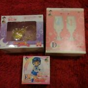 Sailor Moon Ichiban Kuji Lottery Last One Prize Figure Pair Of Glasses H1511