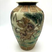 Vintage Chinese Fighting Warriors Sward Horse Pottery Vase Large 12.5andrdquoh