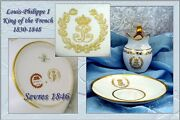 Antique Sevres Cream And Plate Rolayist French Provenance