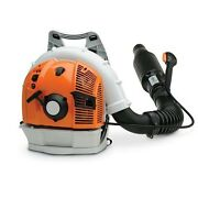 Asphalt Cleaning Back Pack Blower - Commercial - Heavy Duty Quality