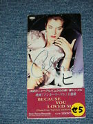 Celine Dion Japan 1996 Tall 3single Cd Because You Loved Me