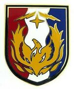 Army 36th Sustainment Brigade Combat Service Identification Id Military Badge