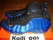 Nike Air Foamposite One Size 11.5 Royals 2007 Copper Pewter Hoh Cough Drop B