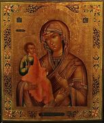 Antique Russian Circa 1900 Hand Painted Icon Of The Three Handed Mother Of God