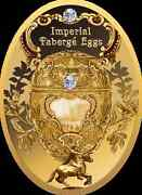 Niue Island 5 Dollar Egg Tsar Peter The Great Of Russia Imperial Faberge 2015