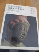 Scarce Asian Art And Antiques Collectible Book Chinese Japanese History Ca 1970s