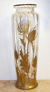 French Baccarat Monumental Gilt And Silver Enameled Glass Vase Circa 1870s