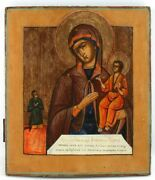Antique 19c Russian Hand Painted Icon Of The Unexpected Joy