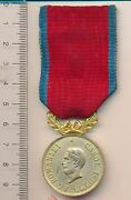 Romania Order Romanian Military Virtue Officer Independence War Medal 1877 1st C