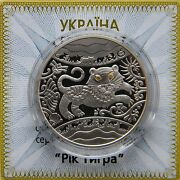 Year Of Tiger Ukraine 2010 Silver Proof Coin Citrines Chinese Lunar Calendar 577