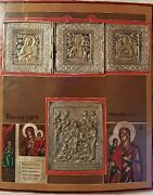 Antique 19c Russian Icon The Desisunexpected Joy And Three Handed Mother Of God