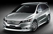 Honda Stream Engine 2.0 2001-2006 K20a Supply And Fit 6 Month Guarantee