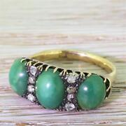 Victorian Green Turquoise And Rose Cut Diamond Trilgoy Ring - 18k Gold - C 1880