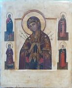 Antique 18с Hand Painted Russian Icon Of Mother Of God Of Seven Arrows Kovcheg