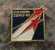 1971 First Space Station Soyuz 10 Salyut 1 Russian Space Dock Mission Pin Badge