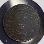 1864 Nova Scotia Large Cent Very Nice Coin High Grade About Corrosion