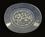 Antique 18c Manner Of Ming Tianqi Blue And White Ko-sometsuke Oval Plate