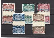 Israel Stamps 1948 New Year Festival 3-65 Gutter Pair Set M.n.h.