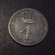 Great Britain 1727 Fourpence Silver 1727 4d Very Nice Grade
