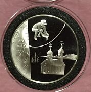 Alaska Totem Pole Prospector And Church 33 Grams Sterling .925 Silver 92.5 Round