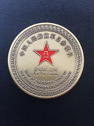 Real Chinese Pla Chief Of The General Staff General Fang Fenghui Challenge Coin