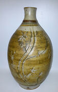 MID-CENTURY SIGNED SGRAFFITO DECORATED STUDIO ART POTTERY TABLE LAMP BASE - MINT