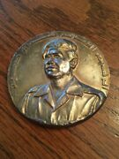 Saddam Hussein Iraqi Armed Forces Detailed Heavy Challenge Coin Medallion