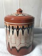 Bulgarian Pottery Candy Jar Brown Troyan Peacock Hand Made by Monks Terracotta