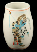 Ceramic Vase With Dancing Native American Hand Made/Painted/Thrown Initals P.C.?
