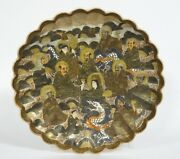 Antique 19c. Meiji Japanese Satsuma Scalloped Dragon Immortals Charger Plate