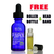 Pumpkin Organic Seed Oil 1oz. Includes Free Roller Bottle And Headband