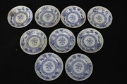 Set Of 9 Vintage Furnivals Dresden Blue Onion Pattern 3 Individual Butter Pats