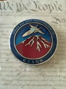 General Tamogami 29th Chief Of Staff Japan Air Self-defense Force Challenge Coin