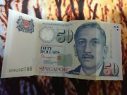 Singapore 50 With Magical 786 Holy Number - Multiplies Money And Attract Wealth