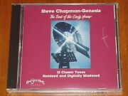 Steve Chapman Dogwood - Genesis - The Best Of The Early Years - Rare 1987 Cd