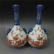 Chinese Old Marked Pair Blue And White Iron Red Gilt Flower And Bird Porcelain Vases