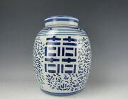 Large Chinese Antique Blue And White Ginger Jar With Lid 9 Inches High